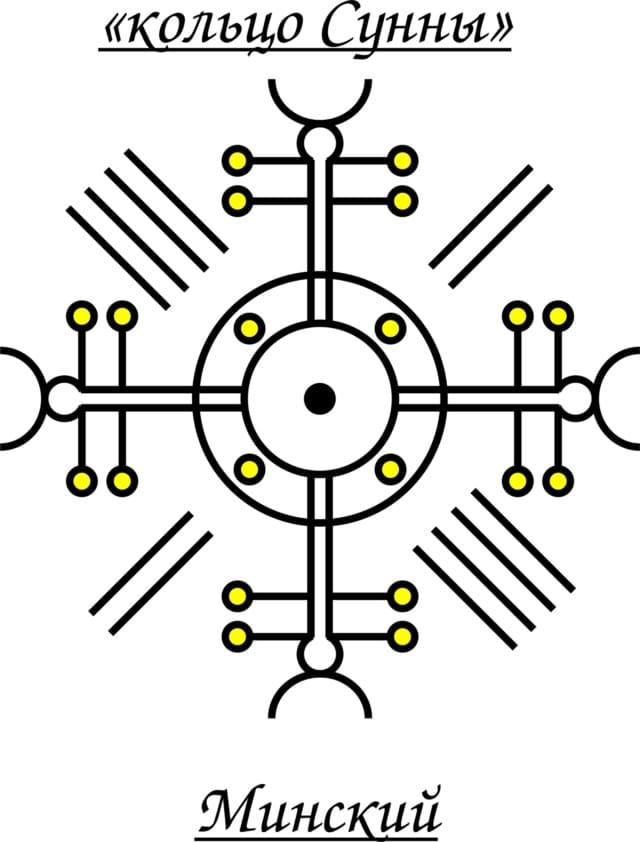 Кольцо Сунны Ua10_110