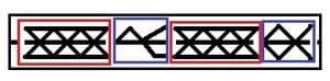 Кольцо помощи (Для накопления и направления энергии в дело) Ua1_ed10