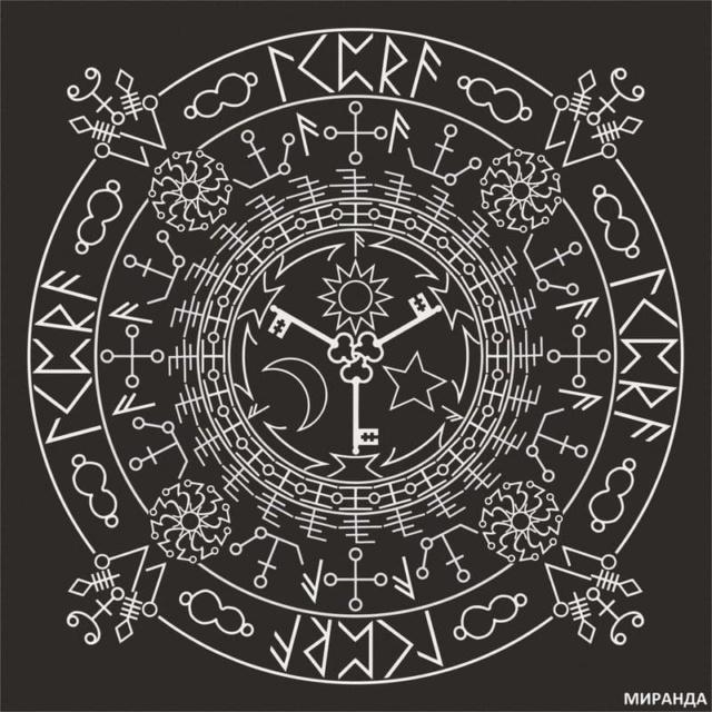 Современный Älvkors - эльфийский крест Uuaa_a10