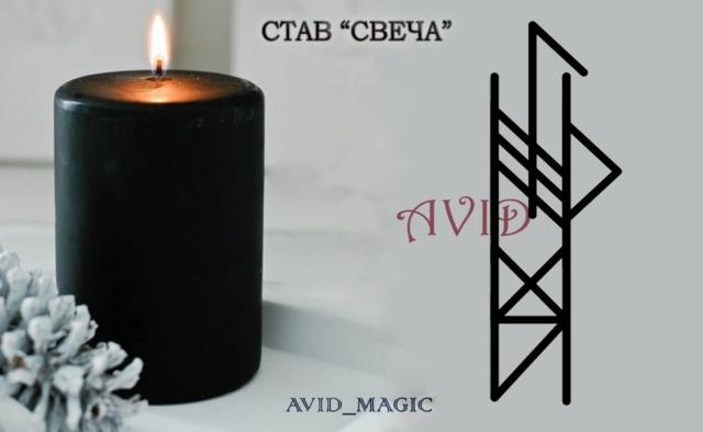 """Став """"Свеча"""" Xsqopx10"""