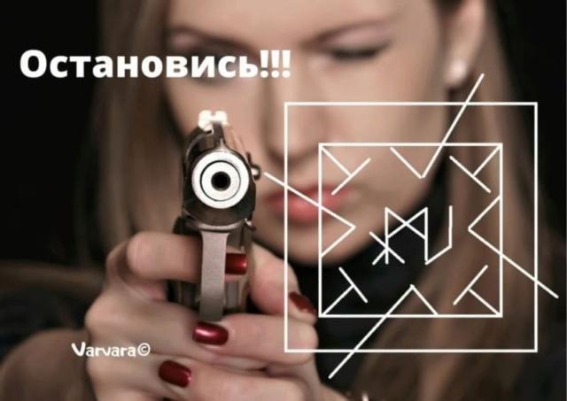 Печать ОСТАНОВИСЬ!!!  Yellow11