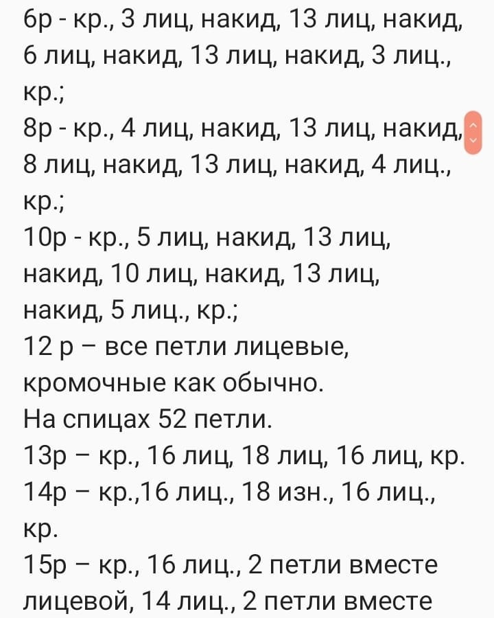 Пинетки Zqu5pn10