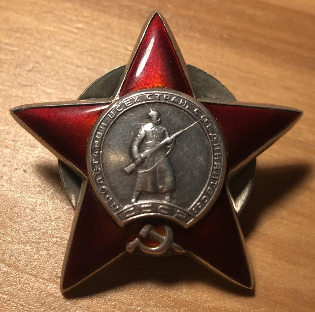 Authentification insigne ordre étoile rouge 1d4c0210