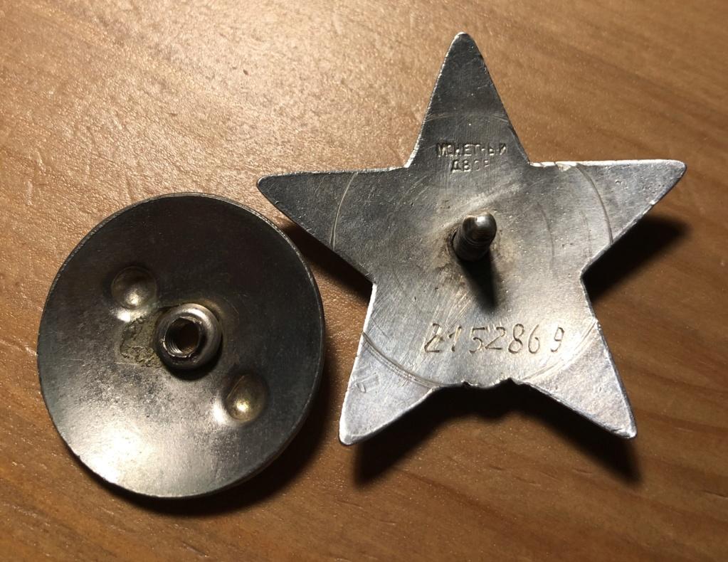 Authentification insigne ordre étoile rouge 39022110