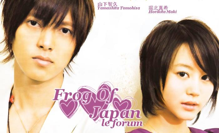 Frog Of Japan : le forum des fans