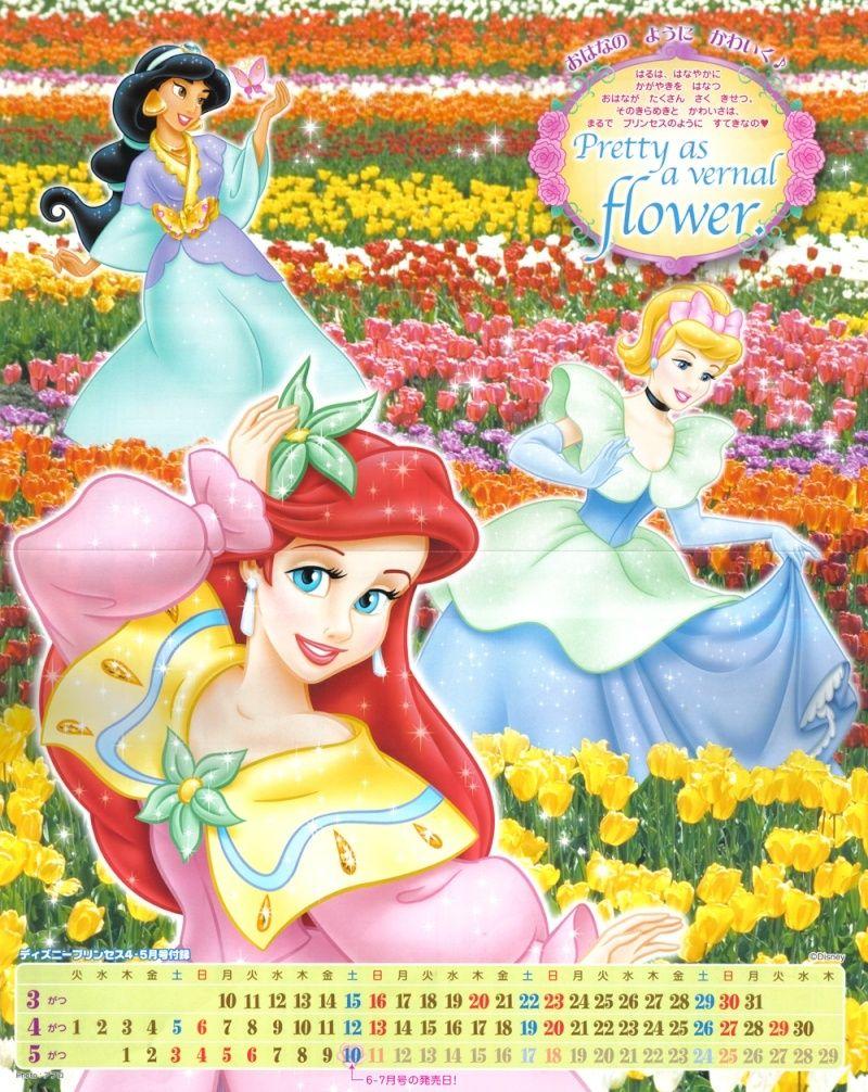 Princesses Disney - Page 4 Poster10