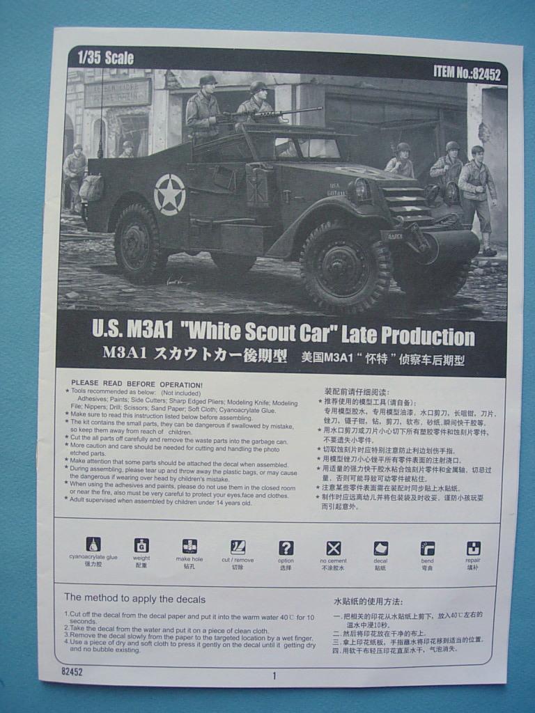 M3A1 Scout car Hobby Boss 1/35 Dscn0097