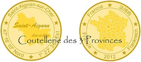 Jeton 1611.fr 35mm (Saint-Aignan-sur-Cher) Mod_ar10