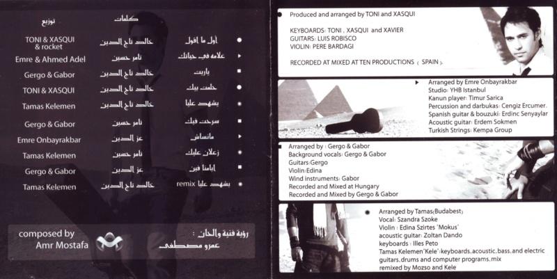 البوم النجم [ عمرو مصطفى ] [ علامة فى حياتك ] حصريا 32305310