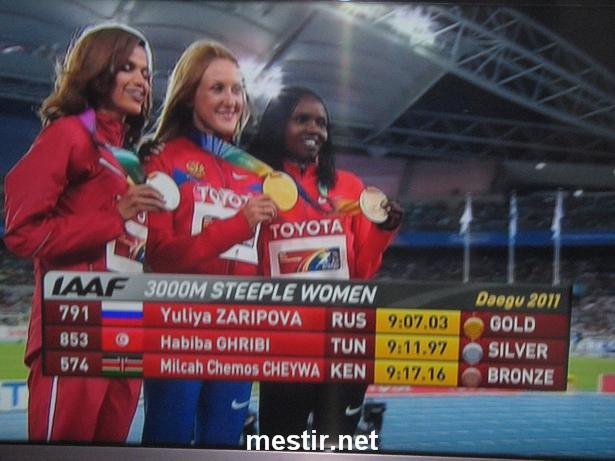 Habiba Ghribi remporte la médaille d'argent du 3000m steeple à Daegu Image110