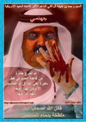 La photo du jour - Page 4 Qatar10