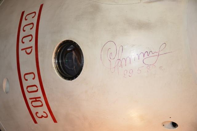 musée astronautique Saint Pétersbourg 2012_034