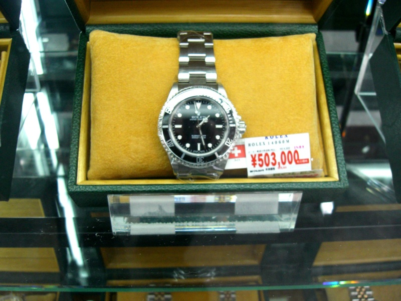 Rolex neuves a Tokyo: ca paye le voyage Cimg1013