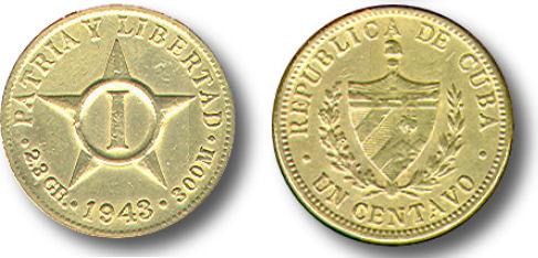 URSS, 1 rublo, 1921. 1943-111