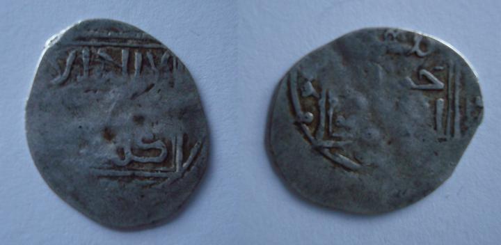 Alawitas de Marruecos - Muzuna de Muley Ismail (1082-1139 H / 1672-1727 dC) Dsc00510