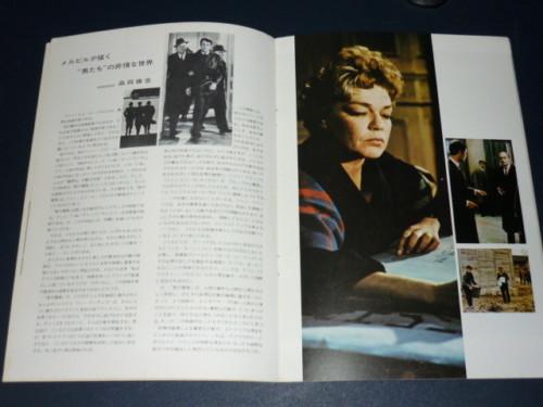 L armée des ombres - Page 2 Kgrhqi13