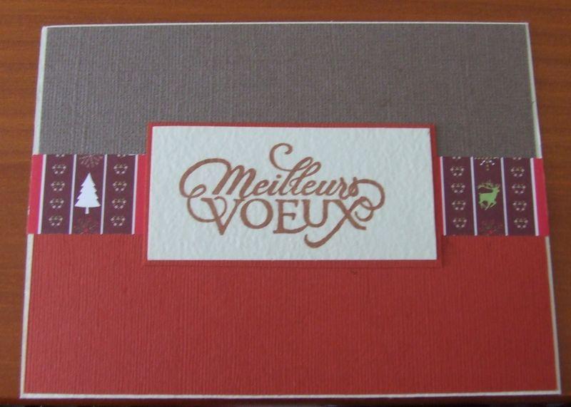 2 cartes de voeux  Carte210