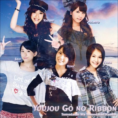 [1er single] Tomodachi wa Tomodachi nanda Cover_15