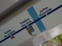 De nouvelles rames de Tram pour 2011-2012 - Page 11 P1020338