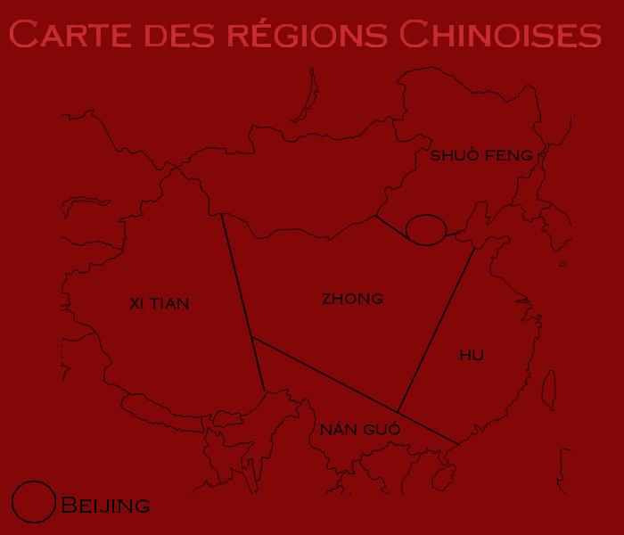 Carte de la Chine Ancienne Carte110