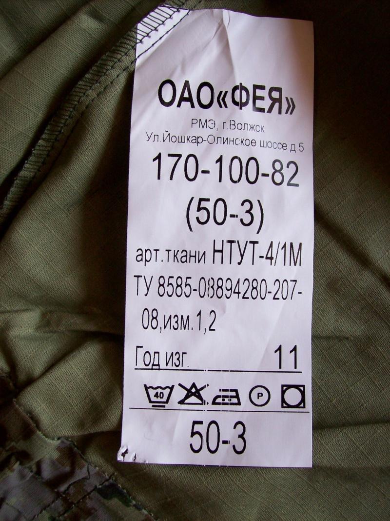 Russian camo uniforms - Page 6 100_0017