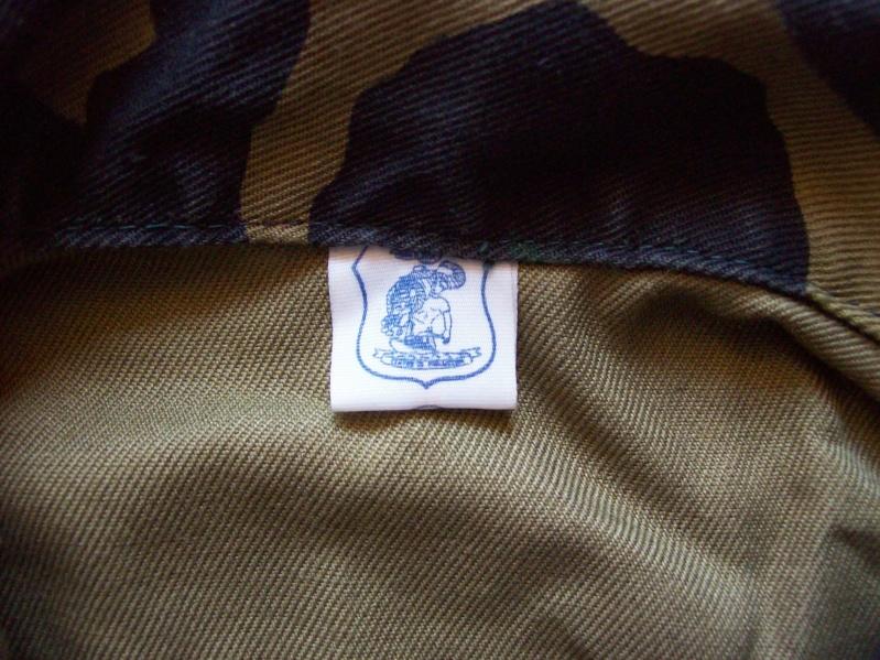 Peru marines pattern 100_1215