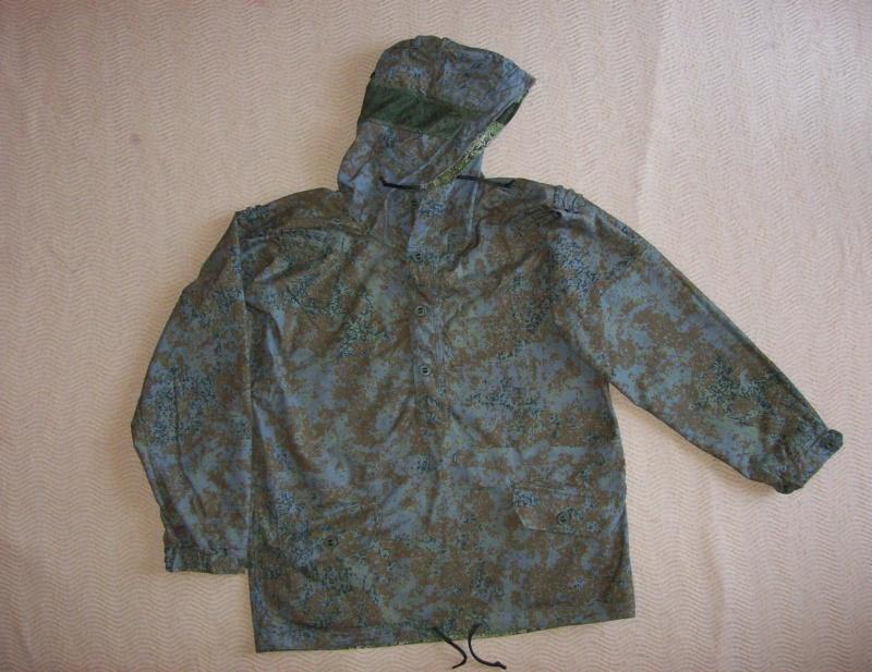 Russian camo uniforms - Page 3 100_2715