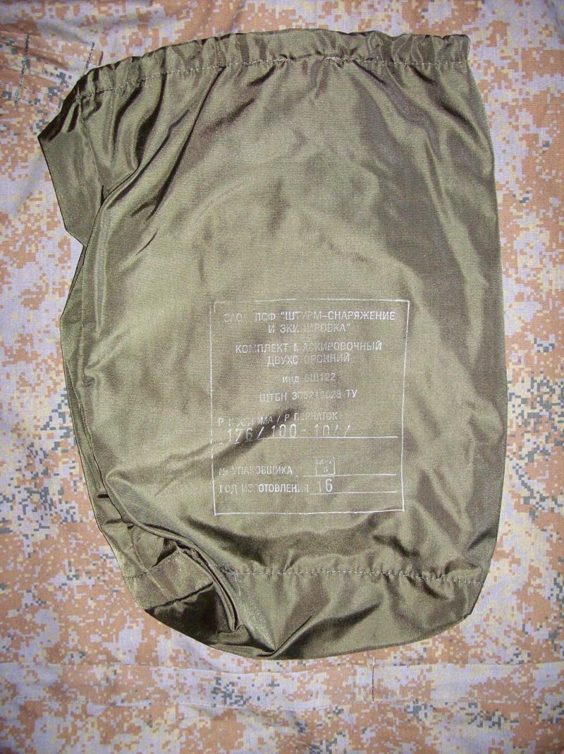 Russian camo uniforms - Page 3 100_2717