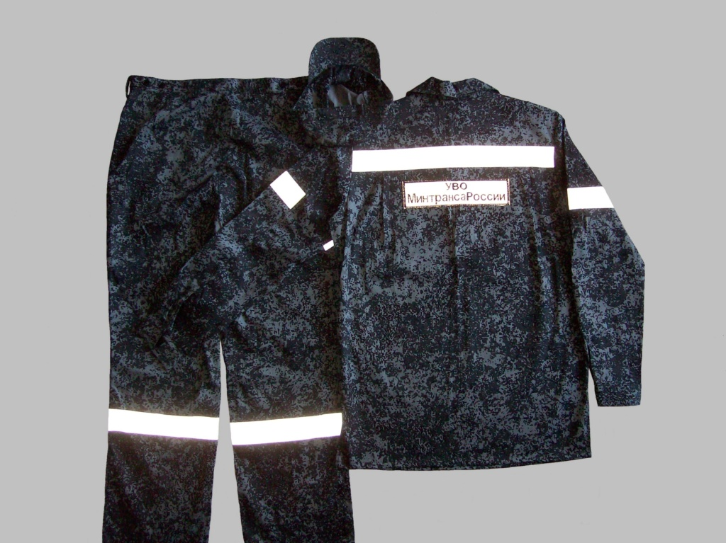 Russian camo uniforms - Page 3 100_5711