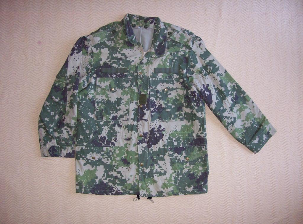 Paraguay Camo uniform  100_6310