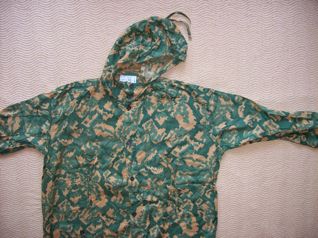 coverall 100_7827