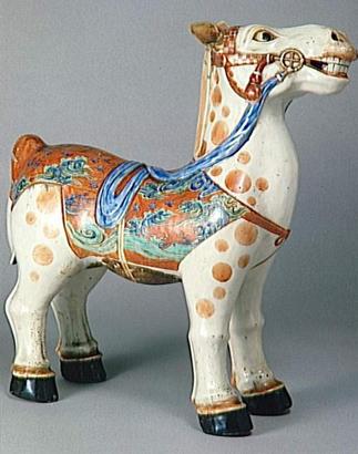 L'Antiquité Rubon210