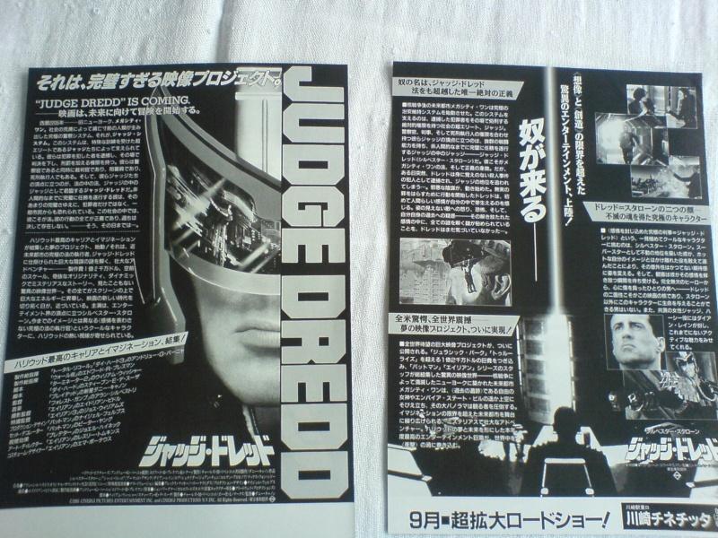 Collection Dredd08 - Page 10 Deplia11