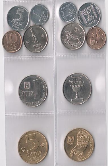 Judías modernas. Israel10