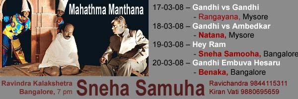 Plays on Mahatma Df8pp210