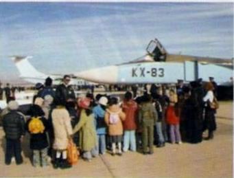 الطائرة المقاتلة المتعددة المهام السو-24  (SU – 24 (Sukhoi Jpo_su12