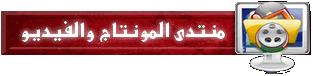 ★ الدرس (1)▌ ®¤ تحميل وتفعيل برنامج الكوورل ¤®▌ معا لاحتراف الـ Corel M_alm_10