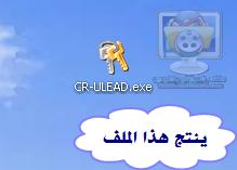 ★ الدرس (1)▌ ®¤ تحميل وتفعيل برنامج الكوورل ¤®▌ معا لاحتراف الـ Corel M_alm_13