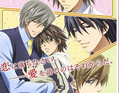 "Nuevo Anime Yaoi ""Junjou Romantica"" Junjou10"