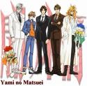 YAmi no Matsuei wiiii^^ Yamino10