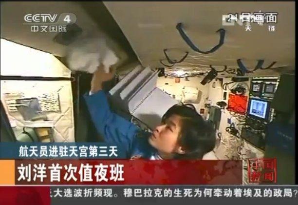 [Mission] Shenzhou-9 & TG-1 - Page 5 Image104