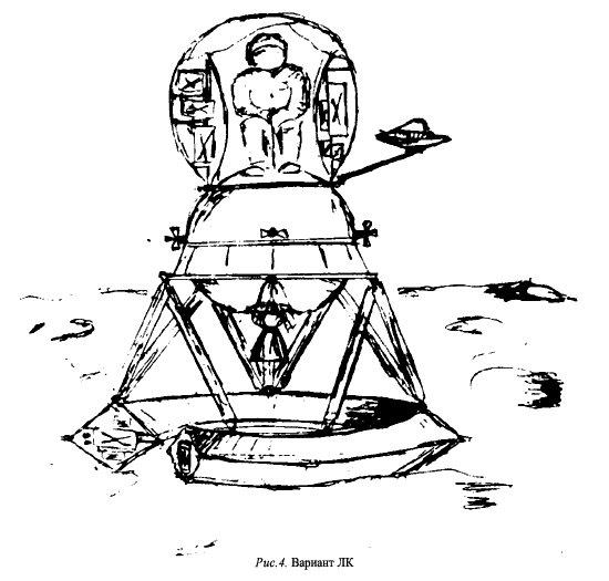 Module lunaire soviétique LK – Maquette 1/24ème - Page 13 Image172