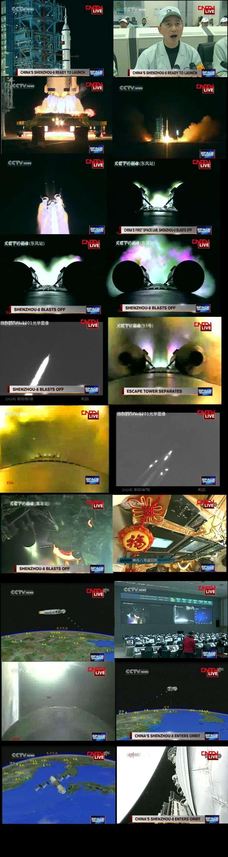 Lancement CZ-2F-Y8 / Shenzhou-8 à JSLC - Le 1 Novembre 2011 - [Succès] - Page 3 Image614