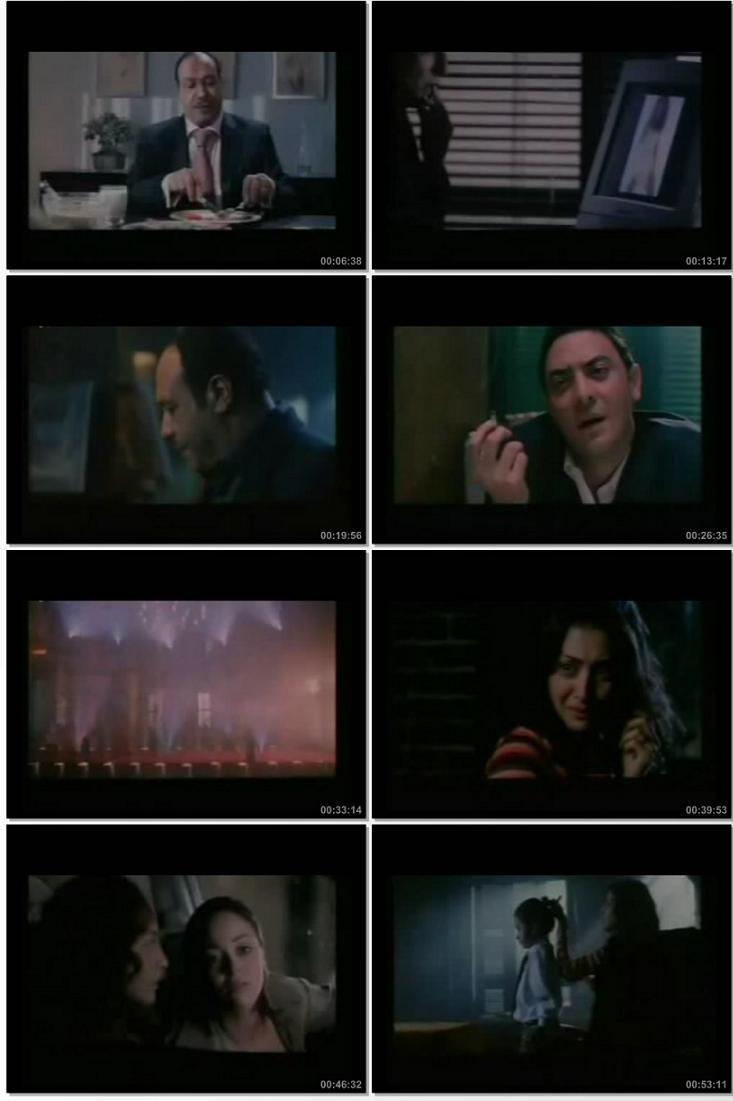 film ahlam hqiqia vcd quality 211