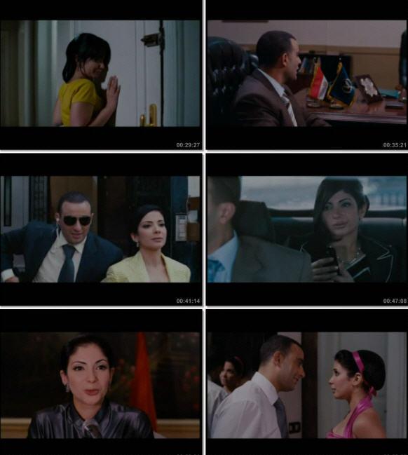 film  taymour  we  shafika  vcd  quality 410