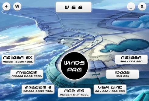 WinDS PRO 12 BETA Y WinDS PRO 11 FULL PORTABLE (emulador de GB,GBC,GBA y NDS) Windsp12