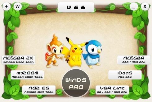 WinDS PRO 12 BETA Y WinDS PRO 11 FULL PORTABLE (emulador de GB,GBC,GBA y NDS) Windsp13