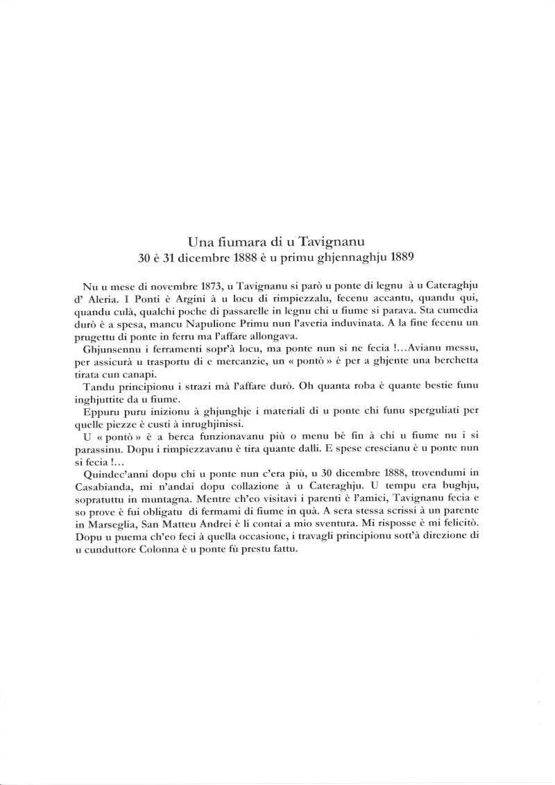 """Peretti Anton Marcu """"Pincu"""" Img_0010"""