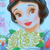 Blanche-Neige et les 7 Nains Disney19