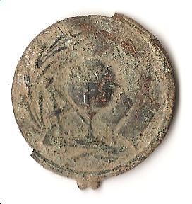 medalla al merito escolar - s. XX Imagen13